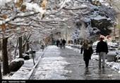 اخبار هواشناسی 98/09/26|بارش سنگین برف و باران تا پنجشنبه ادامه دارد