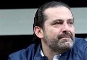 گزارش خبری| حریری در بنبست؛ درجازدن روند سیاسی لبنان