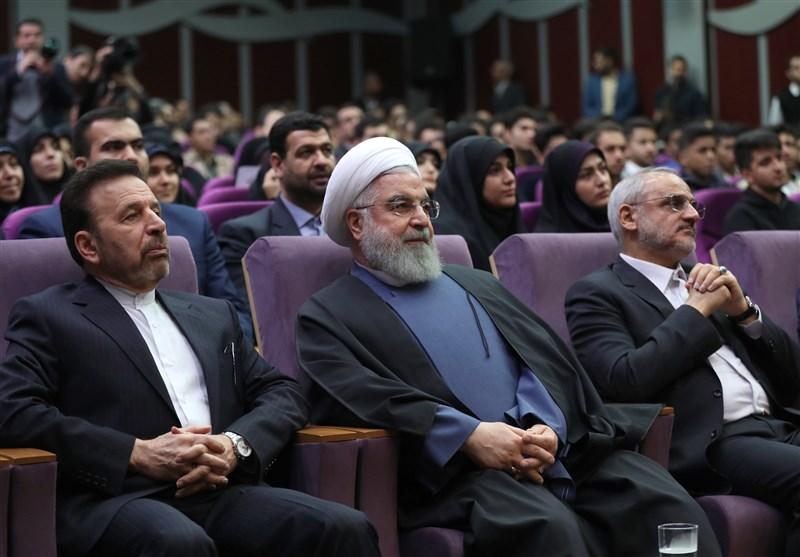 حسن روحانی , دولت دوازدهم جمهوری اسلامی ایران , روز دانشجو   ١٦ آذر ,
