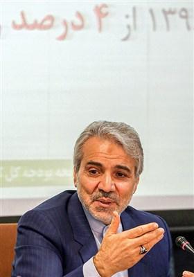 نشست خبری محمدباقر نوبخت رییس سازمان برنامه و بودجه