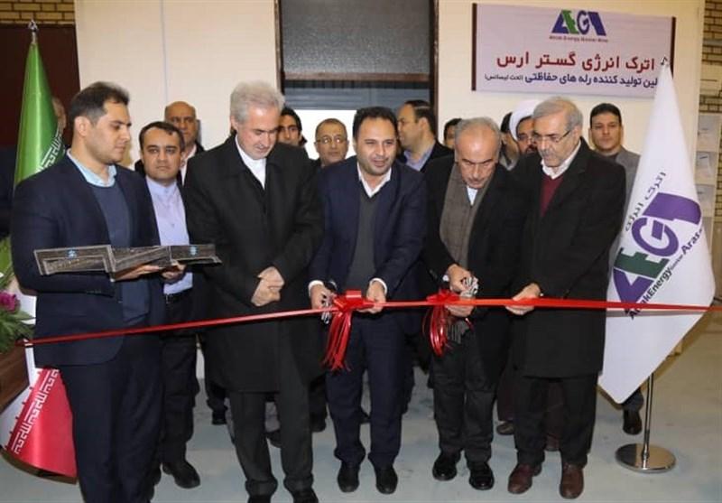 10 پروژه صنعتی، کشاورزی و گردشگری در منطقه آزاد ارس افتتاح شد