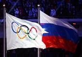 روسیه بدون پرچم و سرود ملی در المپیک