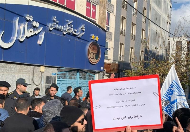 تجمع هواداران استقلال مقابل ساختمان باشگاه/ درخواست استقلالیها از رئیس قوه قضاییه + عکس