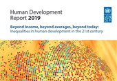 اختصاصی تسنیم|نزول 2 پلهای ایران در ردهبندی توسعه انسانی/ کسب رتبه 65 بین 189 کشور