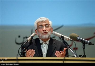 سخنرانی سعید جلیلی در مراسم روز دانشجو در دانشگاه شهید بهشتی