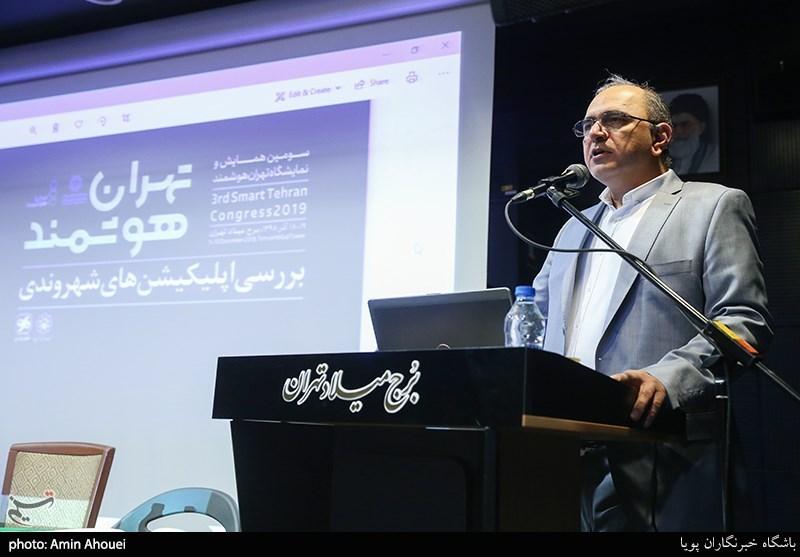 معرفی اپلیکیشن شهر من با سخنرانی شهریار آل شیخ معاون برنامه ریزی و توسعه شهرداری مشهد