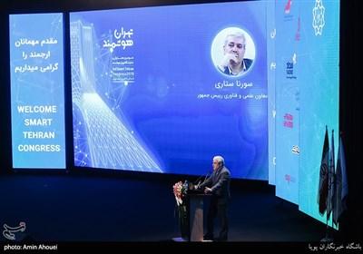 سخنرانی سورنا ستاری معاون علمی و فناوری رئیسجمهور سومین همایش و نمایشگاه تهران هوشمند