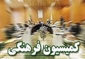 """سوال از """"سلطانی فر"""" به صحن علنی مجلس ارجاع شد"""