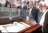 هفتمین نمایشگاه تاریخ محلی موزه کتاب و میراث مستند ایران افتتاح شد+ تصاویر