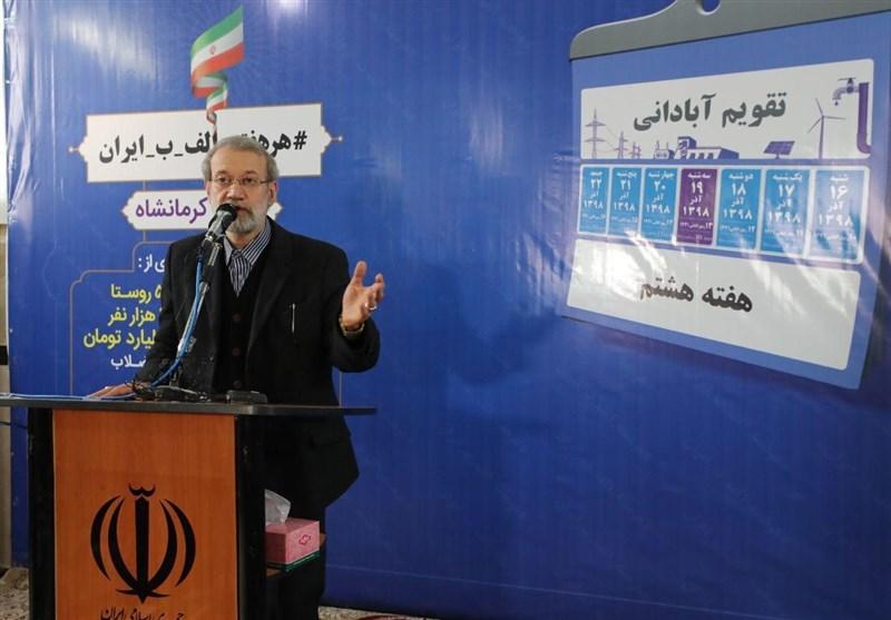 لاریجانی: ملت ایران در بدترین شرایط عزم دشمن را شکستند / عدهای با منفیبافی دل مردم را خالی میکنند