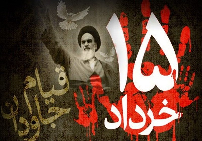 15 خرداد آغاز تحویلی عظیم در شکلگیری انقلاب اسلامی بود