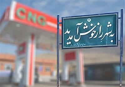 خراسان شمالی| راز و جرگلان؛ شهرستانی بدون پمپ گاز + فیلم
