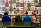 گزارش دوربین تسنیم از نخستین روز سیزدهمین جشنواره بین المللی سینما حقیقت