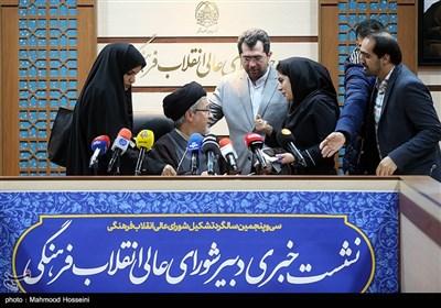 نشست خبری سید سعیدرضا عاملی دبیر شورای عالی انقلاب فرهنگی