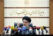 انقلاب اسلامی ایران جرأت ایجاد تحولات جهانی را ایجاد کرد