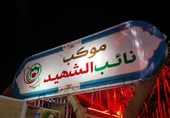 جزئیاتی از موکبهای نائب الشهید در پیاده روی اربعین امسال