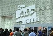 Iran's Cinema Vérité Supporting Entrepreneurship