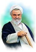 آیتالله ابوالحسن اعلمی اشتهاردی به فرزندان شهیدش پیوست