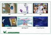 نمایش انیمیشنهای نازنین سبحانسربندی در خانه هنرمندان