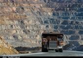 سهم مرند از درآمدهای صنایع معدنی چقدر است؟