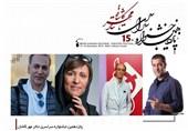 داوران پانزدهمین جشنواره سراسری تئاتر مهر کاشان معرفی شدند