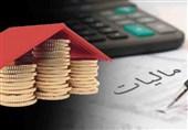 اختصاصی|جزئیات سازوکار مالیات ستانی از املاک لوکس و خانههای خالی