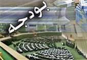 تصویب کلیات لایحه بودجه 99 در کمیسیون برنامه و بودجه مجلس