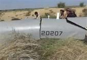 یمنی فوج نے اتحادی فوج کا ایک اور ڈرون طیارہ تباہ کردیا