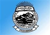 پشاور؛ میٹرک امتحانات فیس کے شیڈول کا اعلان