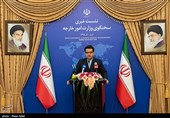 Iran Criticizes South Korea for Using Fake Name for Persian Gulf