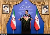 Iran Slams Foreign Interference in China's Internal Affairs