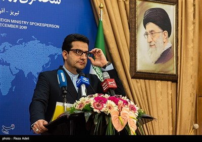 Iranian Spokesman Says Surprised by London Meeting on Plane Crash
