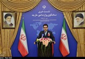 Iran Blasts PGCC's Call for Extension of Arms Ban