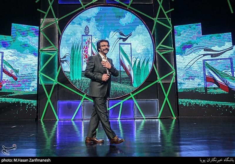 علیرضا افتخاری در مراسم آیین پاسداشت خانواده شهدای هنرمند موسوم به «شاهدان شیدایی»