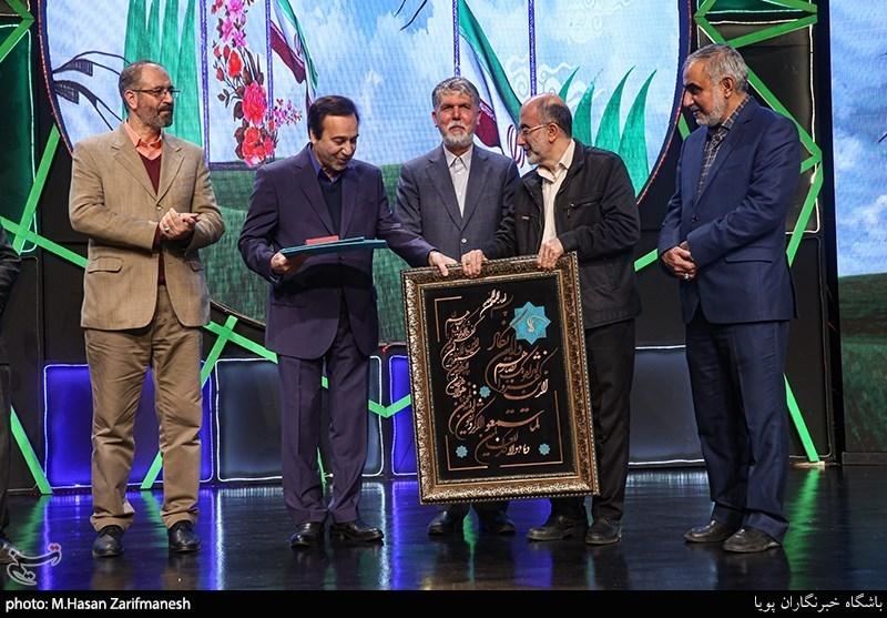 آیین پاسداشت خانواده شهدای هنرمند موسوم به «شاهدان شیدایی»