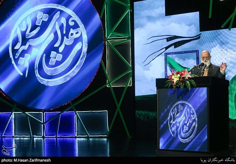 سخنرانی مهدی چمران در آیین پاسداشت خانواده شهدای هنرمند موسوم به «شاهدان شیدایی»