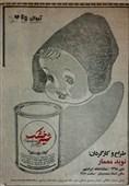 مصرف «شیرخشک» با دستورالعمل ویژه