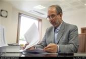 آخرین اخبار از پرونده بورسیهها صدور حکم انفصال برای 4 رئیس دانشگاه