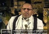 پاسخ جالب عضو انصارالله به ادعای عربستان/ اعلام آمادگی برای مذاکره با ریاض