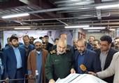 بازدید سرلشکر سلامی از نمایشگاه پیشگامان گام دوم انقلاب