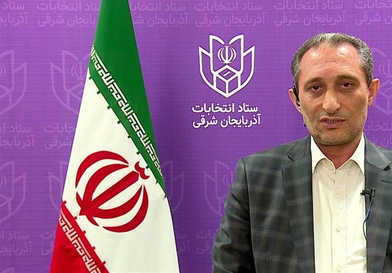 69 نفر از داوطلبان نمایندگی مجلس در آذربایجان شرقی رد صلاحیت شدند