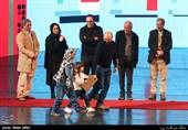 مراسم اختتامیه سیزدهمین جشنواره بینالمللی سینما حقیقت