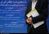 69 نامزد انتخابات در استان کرمان انصراف دادند