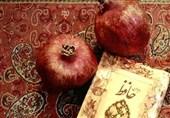 """توصیههای تغذیهای طب سنتی برای داشتن """"شب یلدایی"""" به یادماندنی"""