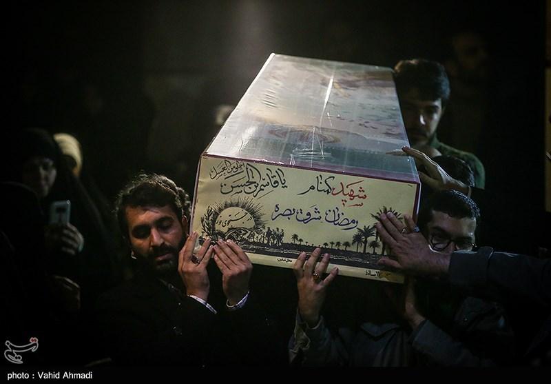 سازمان تبلیغات اسلامی , شهدای مدافع حرم ,