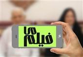 پخش اختتامیه جشنواره عمار از تلویزیون