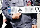 موافقت دولت با تخصیص سهمیه سوخت ویژه به دارندگان پلاک معلولان و جانبازان