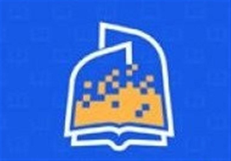 اپلیکیشن «کتابخوان امین» در قم رونمایی شد