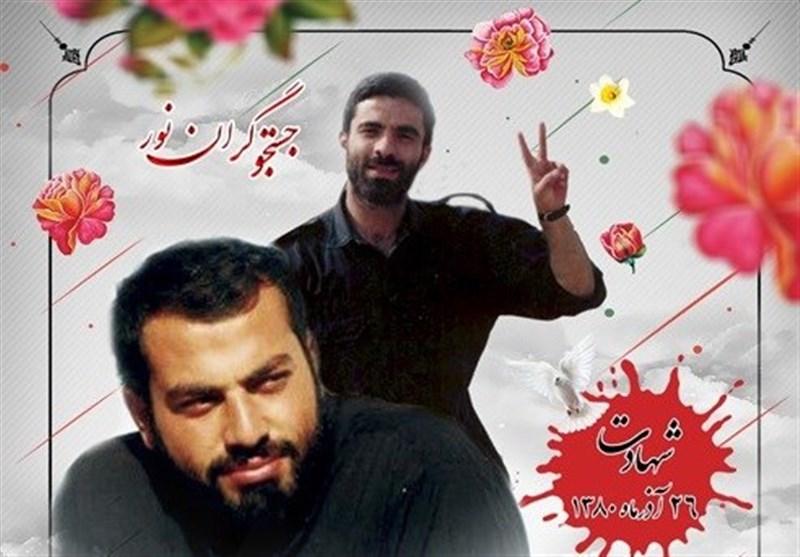 برگزاری سالگرد دو شهید تفحص و یک شهید مدافع حرم در گلزار شهدای تهران