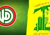 لبنان|هشدار جنبش أمل و حزب الله درباره اغتشاشات و تعرض به نمادهای دینی